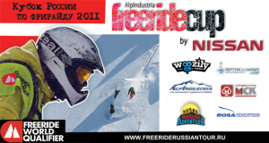 Russian Freeride Cup 2011